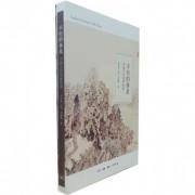 不朽的林泉(中国古代园林绘画)