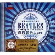 CD古典披头士(吉他篇)