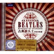 CD古典披头士(管弦乐队篇)