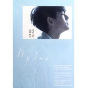 CD陈乃荣同种异类