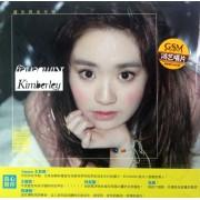 CD陈芳语首张同名专辑
