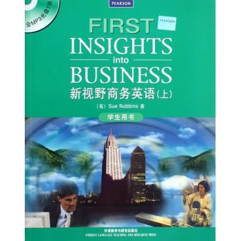 新视野商务英语(附光盘上学生用书)