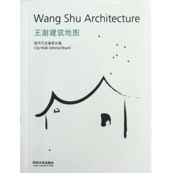 王澍建筑地图