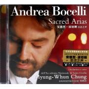 CD安德烈·波切俐圣洁之声