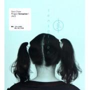 CD曹格点心乐团爵士英文专辑