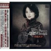 CD邓丽君粤语金曲(冠天下)