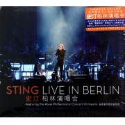 CD+DVD史汀柏林演唱会(2碟装)