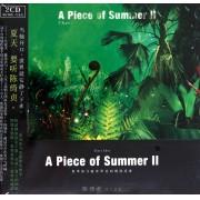 CD陈绮贞概念美学夏季练习曲世界巡回现场录音(2碟装)