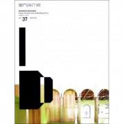 室内设计师(Vol.37建筑改造)