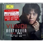 CD李云迪贝多芬