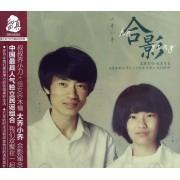CD大乔小乔合影(2碟装)