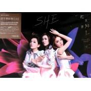 CD+DVD SHE花又开好了<平装发行版>(2碟装)