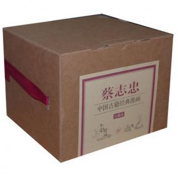 蔡志忠中国古籍经典漫画(共16册珍藏版)