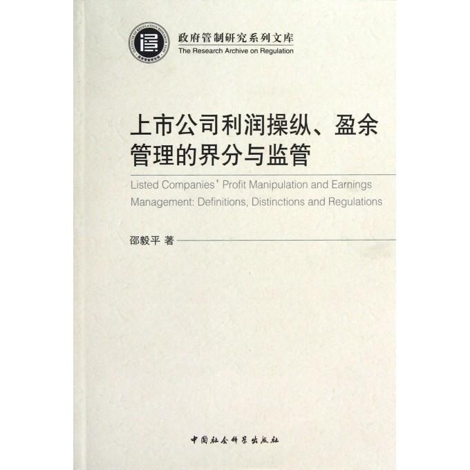 收入证明范本_揭秘朝鲜人民真实收入_盈余管理收入确认