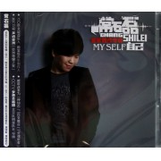 CD常石磊自己首张创作专辑