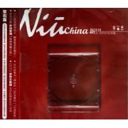 CD常石磊新中国