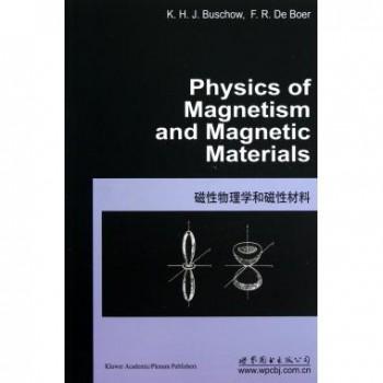 磁性物理学和磁性材料