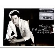 CD+DVD薛啸秋独奏者的秘密(2碟装)