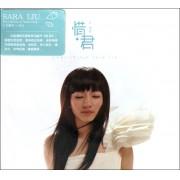 CD+DVD刘惜君惜君(2碟装)