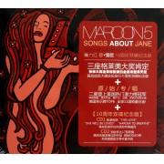 CD魔力红珍情歌10周年纪念版(2碟装)