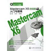 Mastercam X6中文版入门与提高(附光盘)/CAD\CAM\CAE软件入门与提高