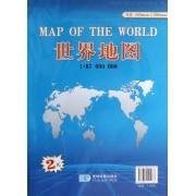 世界地图(1:87000000)