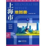 上海市地图册/中国分省系列地图册