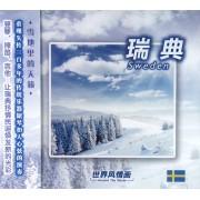 CD雪地里的天籁(瑞典)