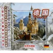 CD来自莱茵河畔的乐声(德国)