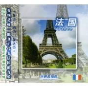 CD花香酒香女人香(法国)