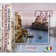 CD热情与浪漫的发源地(意大利)