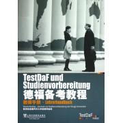 德福备考教程(教师手册)