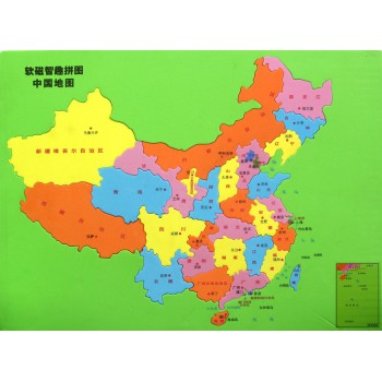软磁智趣拼图(中国地图)