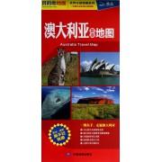 澳大利亚旅游地图(1:593万)/世界分国地图系列