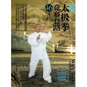 武式太极拳竞赛套路46式(附光盘)