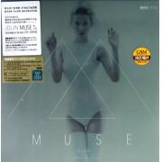 CD+DVD蔡依林JOLIN MUSE IN LIVE冠军典藏迷幻影音版(3碟装)