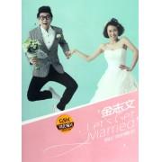 CD+DVD金志文我们结婚吧(2碟装)