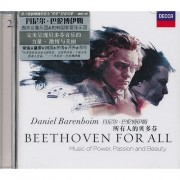 CD丹尼尔·巴伦博伊姆所有人的贝多芬(2碟装)