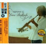 CD+DVD肯尼·吉珍爱典藏<欧美销量冠军榜>(2碟装)