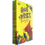 最好看伊索寓言(彩图全注音儿童启蒙版共3册)(精)/最美童年