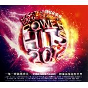 CD2012冠军全击(8)