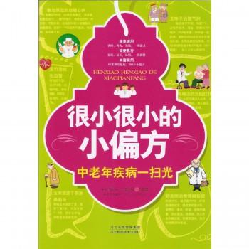 英语 英语写作英语翻译英语语法英语口语英语词汇