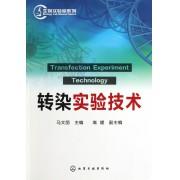 转染实验技术/生物实验室系列