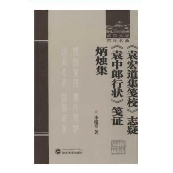 出版社:武汉大学