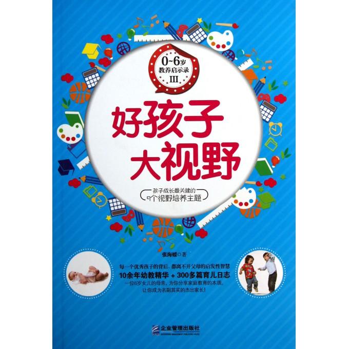 幼儿春节明信片手工制作图片