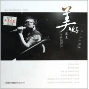 CD+DVD庞龙美好<限量版>(2碟装)