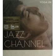 CD林宥嘉首张爵士专辑Jazz Channel(2碟装)