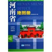 河南省地图册/中国分省系列地图册