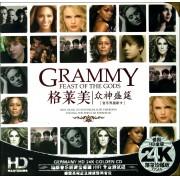 CD-HD格莱美众神盛筵(2碟装)