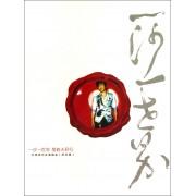 DVD沙宝亮一沙一世界墨韵天彩行北京演唱会(纪念版)